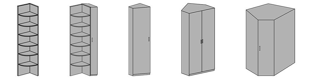 elementi speciali per composizioni armadio cameretta